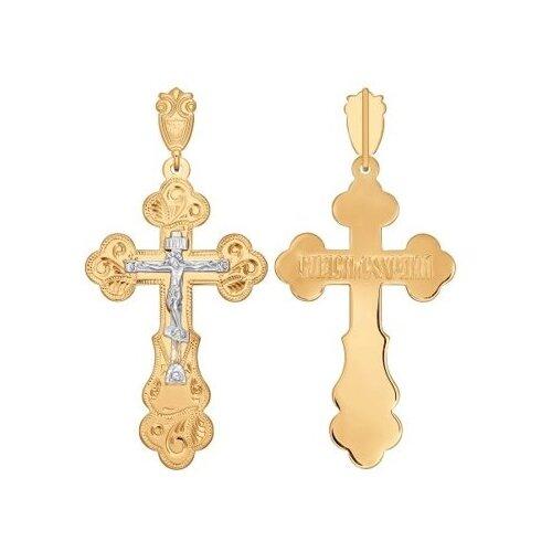 SOKOLOV Крест из комбинированного золота с гравировкой 121007