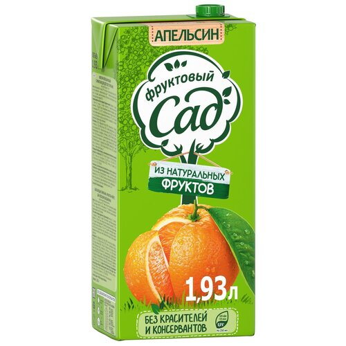 Нектар Фруктовый сад Апельсин, с крышкой, 1.93 л
