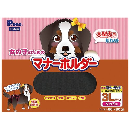 Пояс для кобелей многоразовый впитывающий Japan Premium Pet PMH-682 черный
