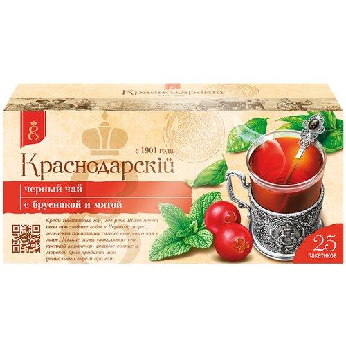 Чай черный с брусникой и мятой пакетированный, Краснодарский чай ВЕКА, (25 шт.)