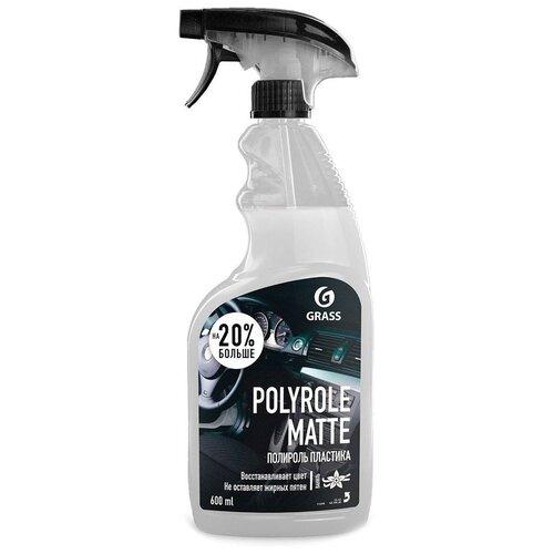 Фото - Grass Полироль-очиститель пластика салона автомобиля Polyrole Matte 110395 ваниль, 0.6 л grass полироль очиститель пластика салона автомобиля 120115 0 5 л
