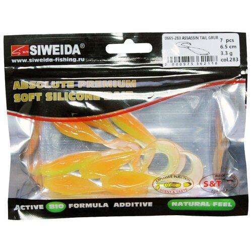 Набор приманок резина SIWEIDA Assassin Tail Grub цв. 283 7 шт.