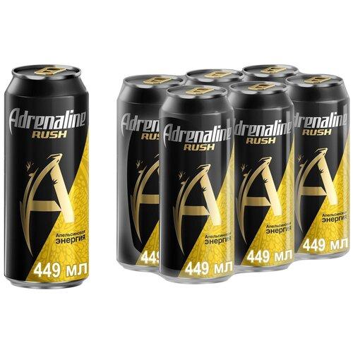 Фото - Энергетический напиток Adrenaline Rush Juicy апельсиновая энергия, 0.449 л, 6 шт. энергетический напиток solar power 0 45 л 6 шт