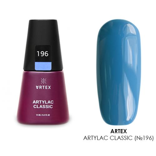 Купить ARTEX Artex, Artylac classic - гель-лак (№196), 15 мл