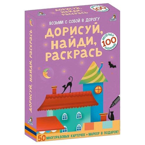 Купить Настольная игра Робинс Асборн - карточки. Дорисуй, найди, раскрась, Настольные игры