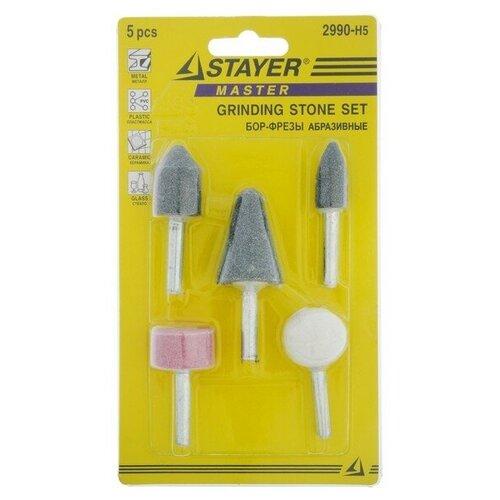 Набор насадок STAYER 2990-H5 набор стамесок stayer 1820 h5