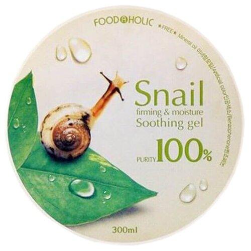 Гель для тела Foodaholic универсальный увлажняющий с муцином улитки Soothing Gel Snail Firming and Moisture, 300 мл гель для тела farmstay многофункциональный смягчающий с муцином улитки moisture soothing gel snail 300 мл