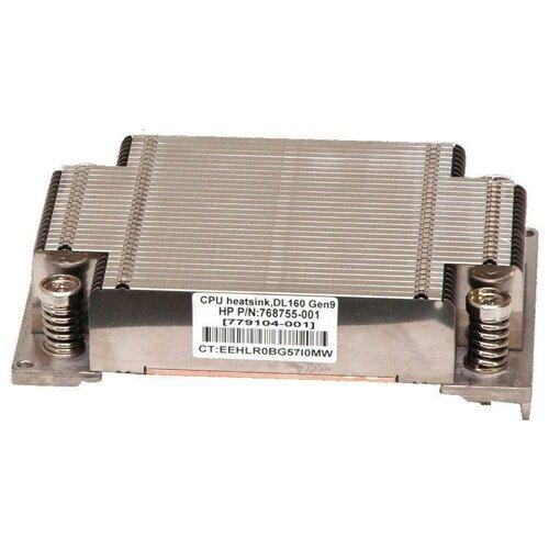 Радиатор для процессора HP 779104-001/768755-001 серебристый