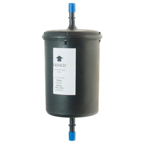 Топливный фильтр Ekofil EKO-03.23 топливный фильтр ekofil eko 03 358