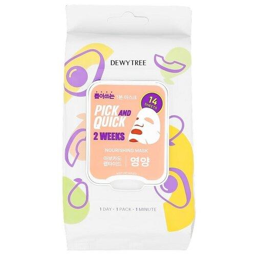 Купить Маска для лица `DEWYTREE` 2 WEEKS с экстрактом авокадо и пептидами (питательная) 14 шт