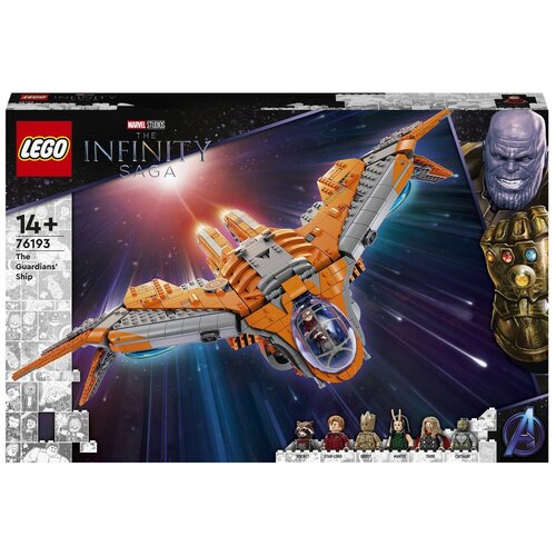 дополнительные детали lego the lego movie 52377 космический корабль мими катавасии Конструктор LEGO Marvel Avengers Movie 4 76193 Корабль Стражей