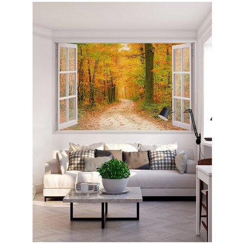 Фотообои Окно с видом на дорогу в осеннем лесу/ Красивые уютные обои на стену в интерьер комнаты/ 3Д расширяющие пространство над кроватью или над столом/ На кухню в спальню детскую зал гостиную прихожую/ размер 200х129см/ Флизелиновые