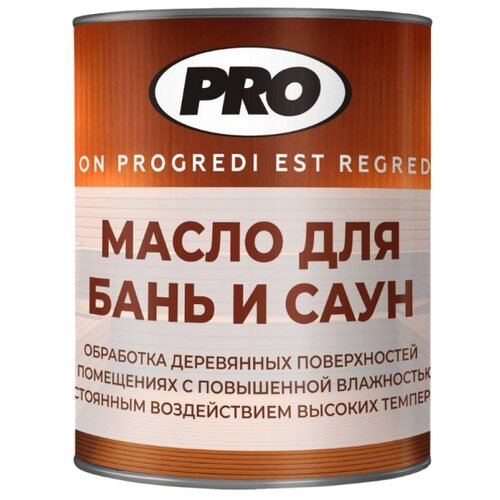 Масло PRO для бань и саун, серый, 2.5 л