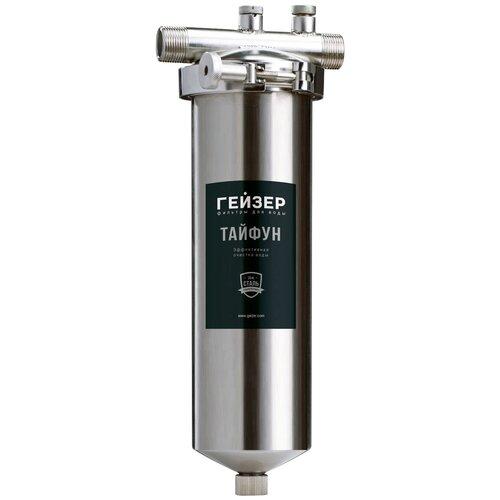 Фильтр магистральный Гейзер Тайфун 10 SL 1/2 фильтр (32069 ) для холодной и горячей воды фильтр предварительной очистки гейзер тайфун 10 sl 1 2 32069