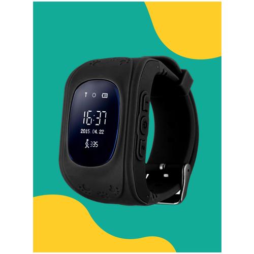 Детские смарт часы-телефон с gps Wokka Lokka WL Q50 черный