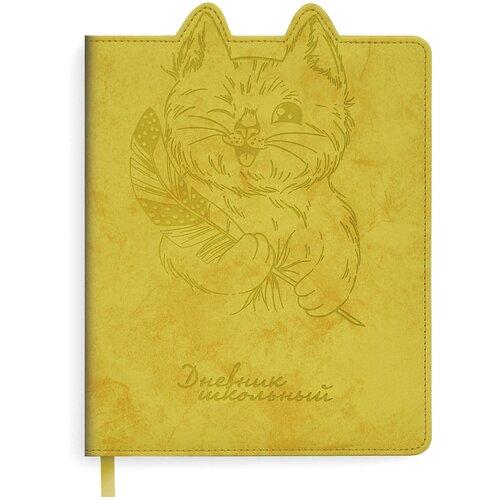 Феникс+ Дневник школьный Котенок 50973 желтый