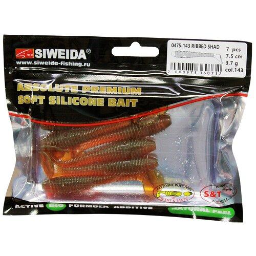 Набор приманок резина SIWEIDA Ribbed Shad виброхвост цв. 143 7 шт.