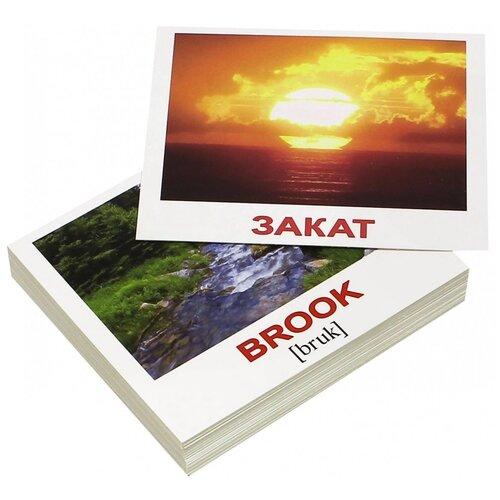Фото - Набор карточек Вундеркинд с пелёнок Nature, Природа 9.8x8.3 см 40 шт. набор карточек вундеркинд с пелёнок мини 40 праздники 10x8 см 40 шт