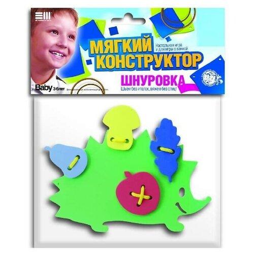Купить Фантазёр Шнуровка Ежик 103031, Шнуровки