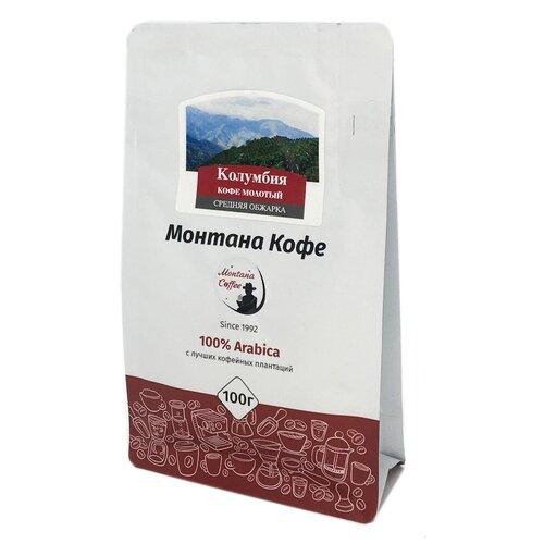 Кофе молотый Монтана Кофе Колумбия, 100 г