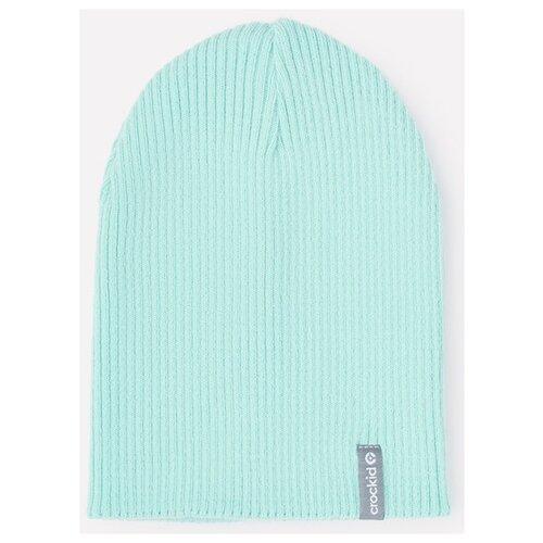 Шапка crockid размер 46-48, светлая бирюза шапка crockid размер 54 56 бирюза