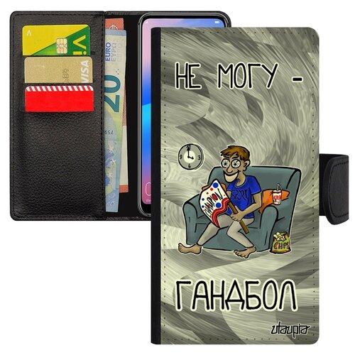 Чехол-книжка на мобильный P20 Lite,