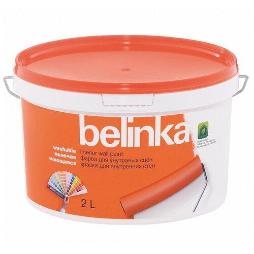 Краска акриловая Belinka Для внутренних стен моющаяся матовая белый 2 л