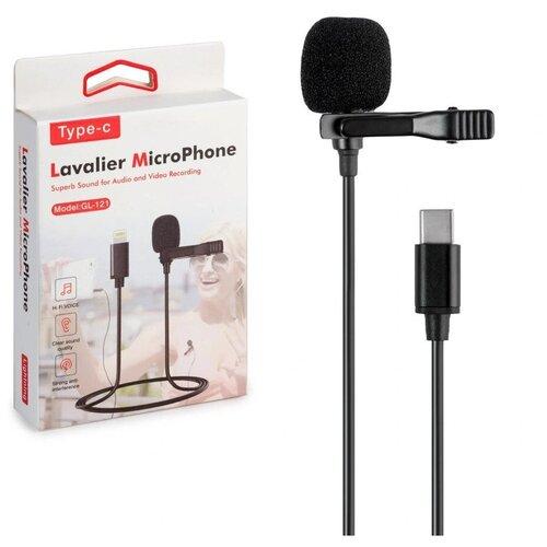 Микрофон петличный GL-121 Type-c черный