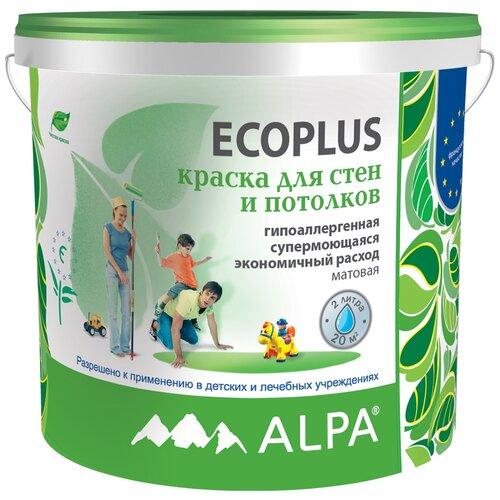 Краска латексная Alpa Ecoplus для детской моющаяся матовая белый 2 л