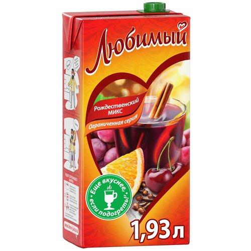Напиток сокосодержащий Любимый Рождественский микс, 1.93 л напиток сокосодержащий любимый яблоко вишня черешня 0 95 л