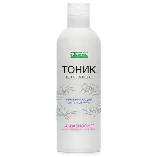Тоник для лица АКВАБИОЛИС «Увлажняющий» для сухой кожи с Сакской грязью, 200 мл.