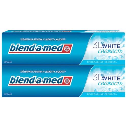Фото - Зубная паста Blend-a-med 3D White Прохладная свежесть, 100 мл, 2 шт. зубная паста blend a med 3d white 100 мл