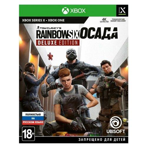 Игра для Xbox ONE/Series X Tom Clancy's Rainbow Six: Siege. Deluxe Edition, полностью на русском языке