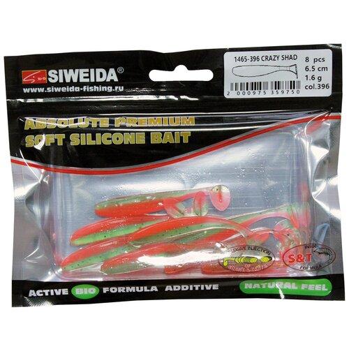 Набор приманок резина SIWEIDA Crazy Shad виброхвост цв. 396 8 шт.