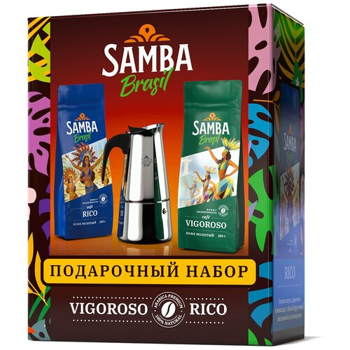 Фото - Набор из двух видов кофе и кофеварки (Бразильский кофе молотый «SAMBA RICO» 250 г. 100% Арабика + Бразильский кофе молотый «SAMBA VIGOROSO» 250 г Арабика и Робуста + Фирменная кофеварка SAMBA гейзерного типа) кофе молотый samba cafe brasil rico 250 г