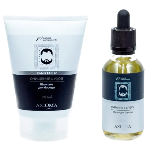 Axioma Набор Масло для бороды и усов Питание и блеск + Шампунь для бороды Очищение и уход
