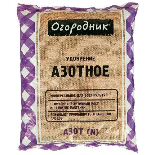 Удобрение Огородник® Азотное, 0.7 кг