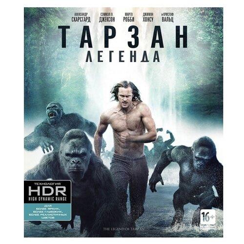 Тарзан. Легенда (Blu-ray 4K)