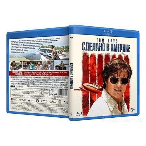 Сделано в Америке (Blu-ray) (Blu-ray) handel giovanni antonini giulio cesare blu ray