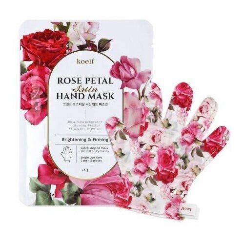 Маски-перчатки для рук с розой KOELF ROSE PETAL SATIN HAND MASK, 16 гр