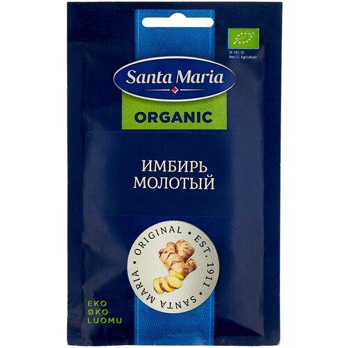 Santa Maria Пряность Имбирь молотый organic, 17 г santa maria пряность черный перец целый organic 17 г