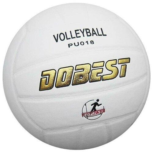 Волейбольный мяч Dobest PU018 белый