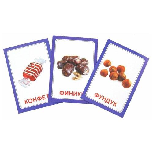 Фото - Набор карточек Вундеркинд с пелёнок Логопедка Ф 10x7 см 30 шт. раннее развитие вундеркинд с пелёнок набор обучающих карточек чтение по доману 2 30 шт