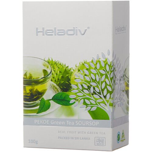 чай зеленый heladiv pekoe green tea soursop 250 г 1 уп Чай зеленый Heladiv PEKOE Green Tea Soursop, 100 г, 1 уп.