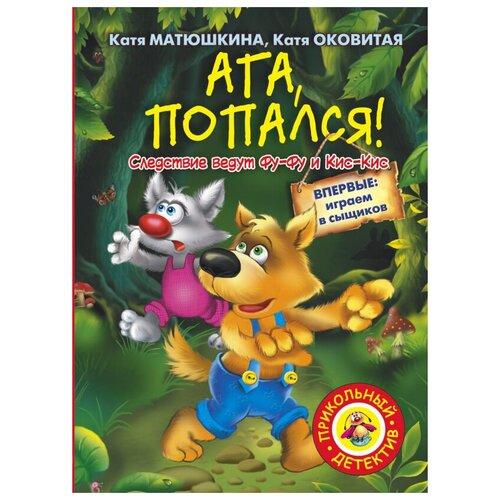 Матюшкина К. А., Оковитая К.В.