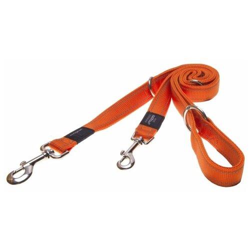 Rogz поводок-перестежка для собак крупных пород размер L серии UTILITY - длина 180 см