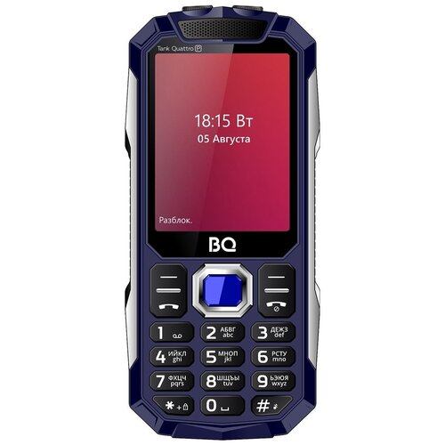 Телефон BQ 2817 Tank Quattro Power, синий мобильный телефон bq bq 2812 quattro power black