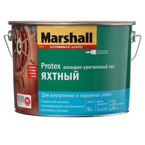 Фото - Лак яхтный Marshall Protex Yat Vernik 90 алкидно-уретановый бесцветный 9 л лак marshall protex parke cila 40 алкидно уретановый бесцветный 2 5 л