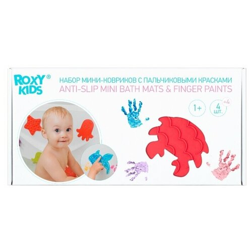 коврики для купания roxy kids мини коврики для ванны 12 шт ROXY-KIDS Набор антискользящих мини-коврики для ванны с пальчиковыми красками: 4 коврика с присосками + 4 цвета красок по 60 мл. + обучающая брошюра