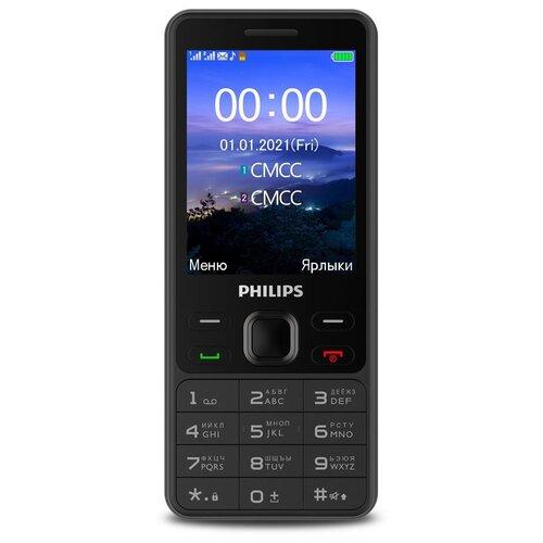 Телефон Philips Xenium E185 черный
